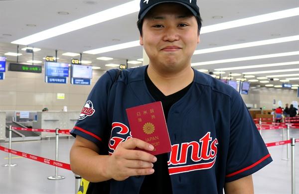 일부 누리꾼은 그를 두고 일본인인 척 하는 한국인 아니냐는 '의문'을 제기하곤 했다. 이가와 요시키씨에게 여권 '인증샷'을 부탁했다.