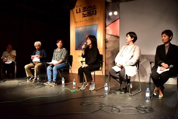 <나, 조선소 노동자> 부산 북콘서트