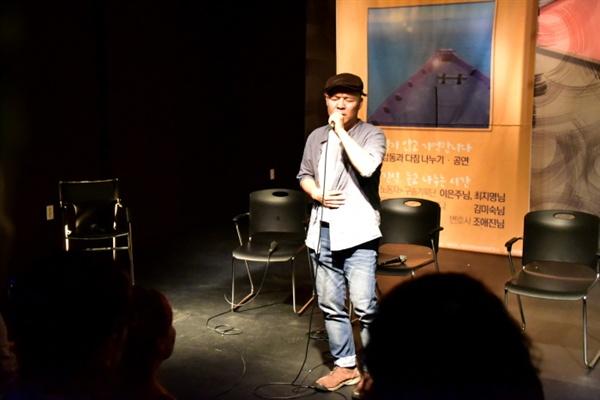 극단 일터에서 활동하는 민중가수 박령순 님이 치유의 노래를 불렀다.
