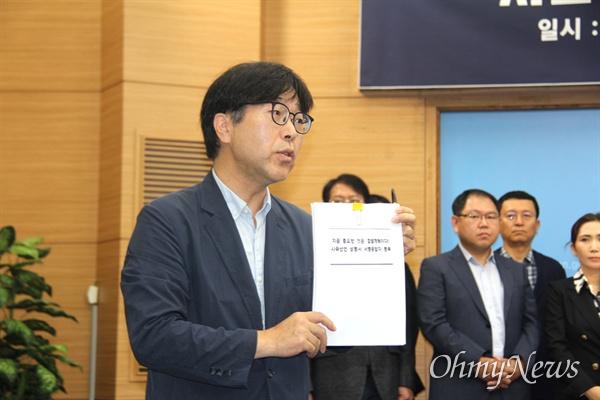 시급한 검찰 개혁을 촉구하는 국내·외 교수·연구자들이 26일 오전 부산시의회 브리핑룸에서 시국선언을 하고 나서 서명에 참여한 교수 명단을 보여주고 있다. 사진은 원동욱 동아대 교수.