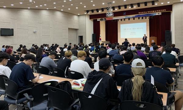 경상대학교 해양과학대학은 9월 26일 오후 해양생물교육연구센터에서 호사카 유지 교수를 초청하여  '일본의 보수와 그들의 대한정책'을 주제로 통영해양문화캠프 명사초청 강연회를 개최했다.