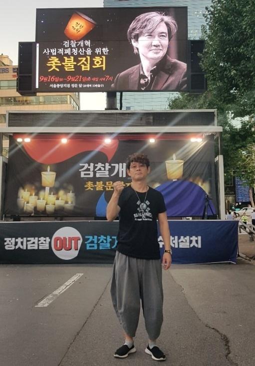 개국본 '미친개' 국석윤씨.