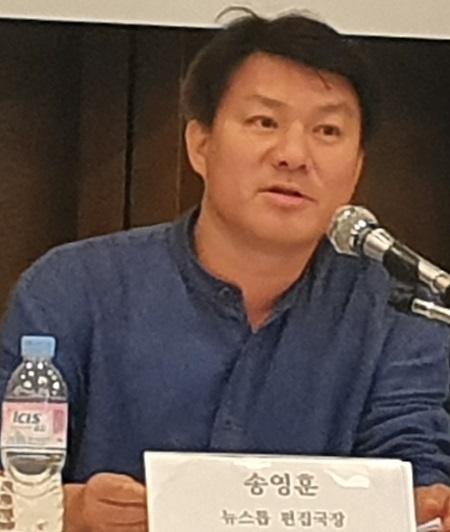 송영훈 편집국장 송여훈 뉴스톱 편집국장이다.