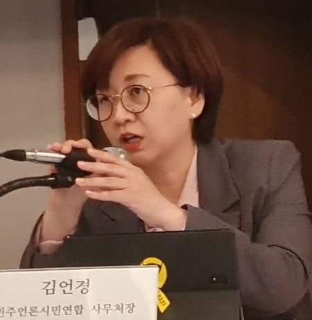 김언경 사무처장 김언경 민주언론시민연합 사무처장이다.