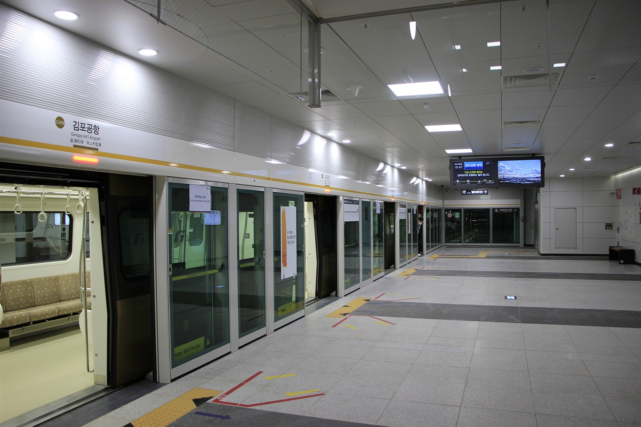 김포도시철도의 종착역인 김포공항역의 승강장 모습.