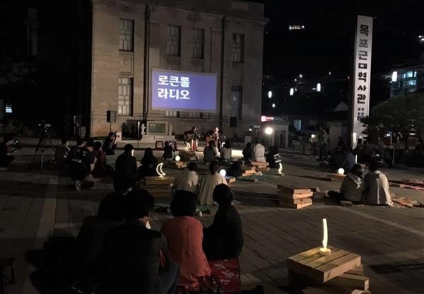지난 26일 목포근대역사관 주차장에서 열린 목포국도1호선독립영화제 개막식 축하공연