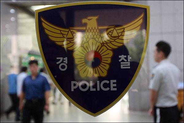 2016년 3월 경찰서에 처음으로 조사받으러 갔던 날의 긴장감을 아직도 잊지 못한다. (오마이뉴스 자료 사진)
