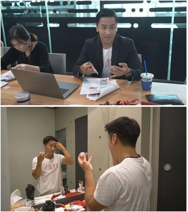 < SBS 스페셜 > 취미가 직업이 된 사람들 하비 프러너