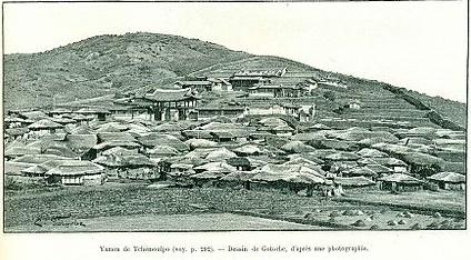 인천감리서의 옛 모습 인천감리서는 인천중구에 위치했던 곳으로 백범이 두차례 투옥되었던 곳이다.