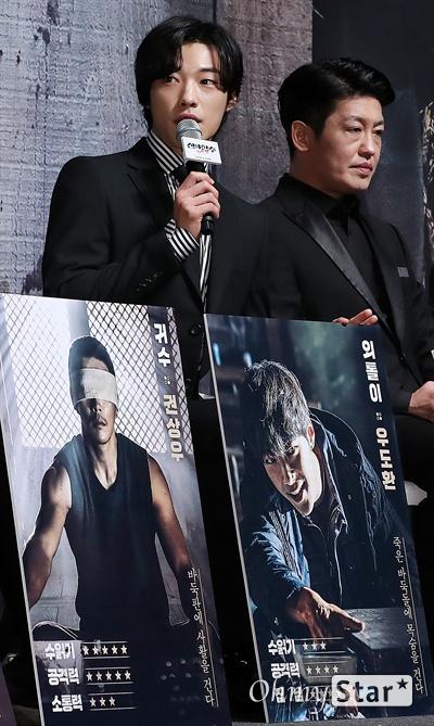 '신의 한 수: 귀수편' 우도환, 강렬한 눈빛 배우 우도환이 1일 오전 서울 압구정CGV에서 열린 영화 <신의 한 수: 귀수편> 제작보고회에서 자신의 배역을 소개하고 있다. <신의 한 수: 귀수편>은 2014년 개봉한 <신의 한 수>의 15년 전 이야기를 다룬 스핀오프 작품으로, 바둑으로 모든 것을 잃고 홀로 살아남은 '귀수(귀신 같은 수를 두는 자)'가 냉혹한 내기 바둑판의 세계에서 귀신 같은 바둑을 두는 자들과 대결을 펼치는 작품이다. 11월 개봉 예정.