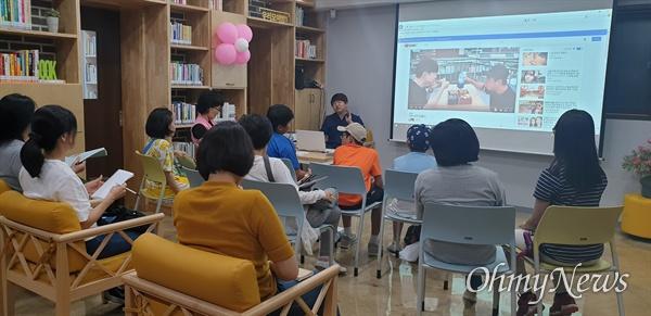 인천시교육청이 운영하는 청소년문화공간 '다누리'.