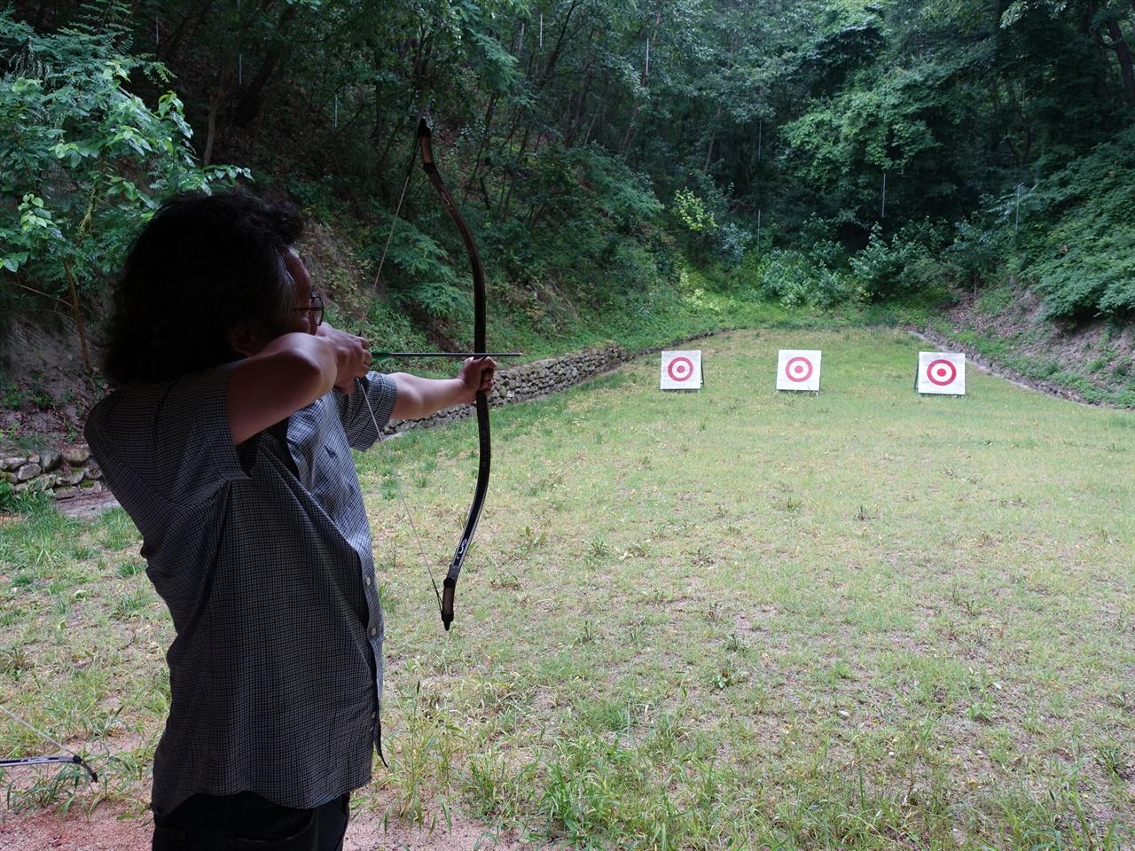 국궁 쏘기 체험.