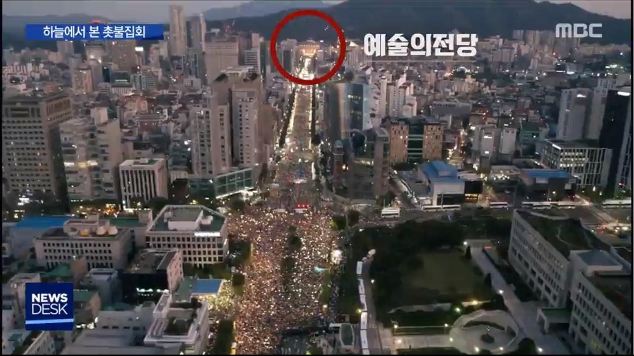 지난달 30일 MBC <뉴스데스크> 보도.