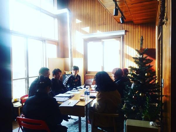 2018년 겨울 전주 한달 살기 청년들과의 모임 모습