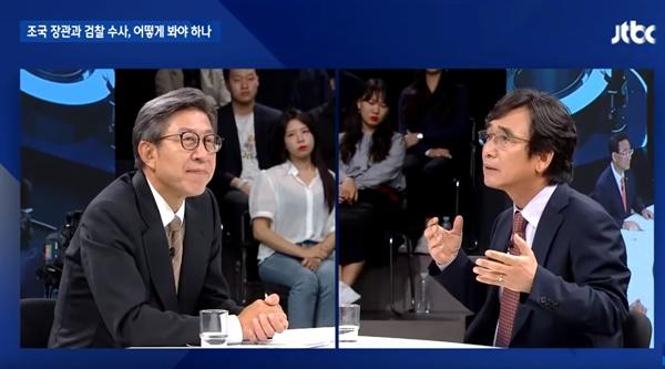 'JTBC 뉴스룸 긴급토론'에서 박형준 동아대 교수와 유시민 노무현 재단 이사장이 토론하고 있다.