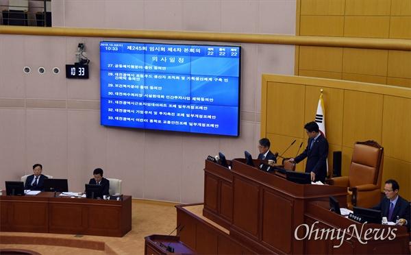 '민영화' 논란에도 불구하고 대전시의회는 2일 오전 본회의를 열어 '대전하수처리장 시설현대화 민간투자사업 채택동의안'을 만장일치로 통과시켰다.