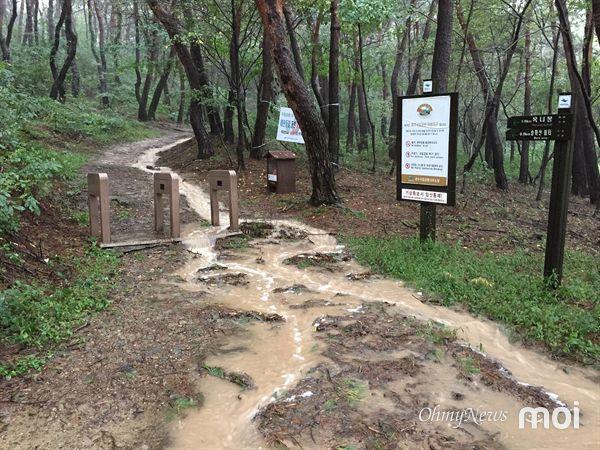 경주국립공원 화랑지구 송화산 탐방로 입구 모습