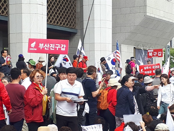 3일 서울 광화문광장에서 자유한국당과 범국민투쟁본부 주최로 문재인 정권 규탄 국민 총궐기가 열린 가운데, 일부 당원들이 한국당 지역 당협위원회가 적시된 손팻말들을 들고 섰다.