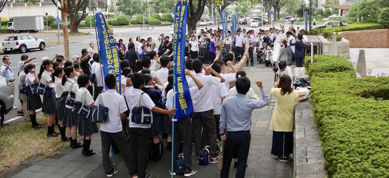 이 날 재판소에 모인 조선학교 학생, 학부모, 관계자 200여명이 법원의 부당판결에 항의하고 있다.