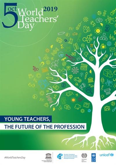 2019 세계 교사의 날 포스터