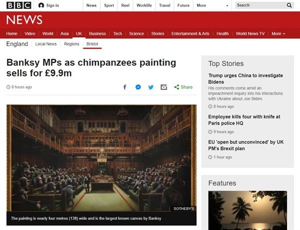 뱅크시의 '위임된 의회' 낙찰을 보도하는 BBC 뉴스 갈무리.