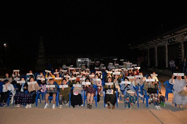 <오버 데어>  인증샷 영화 <오버 데어>를 관람한 관객들이 피켓을 들고 기념사진을 찍었다.