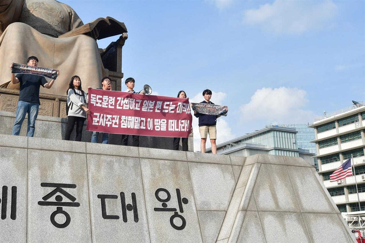 한국대학생진보연합 소속 대학생 6명이 4일 오후 서울 세종로 광화문광장내 세종대왕 동상에 올라가 '한일 군사정보보호협정(GSOMIA·지소미아)' 파기를 방해하는 미국을 규탄하는 기습시위를 벌이고 있다. 2019.10.04
