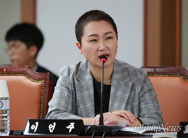 이언주 의원이 4일 오후 서울 서대문구 경찰청에서 열린 국회 행안위 국정감사에서 질의하고 있다.