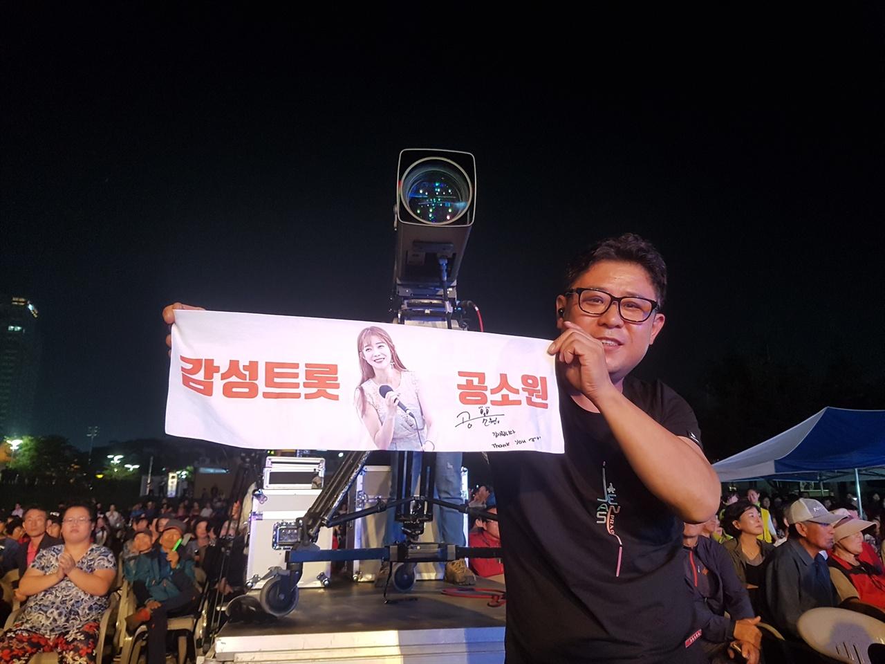 전야제 행사에는 출연자 뿐만 아니라 가수들을 응원하는 모습도 있었다.