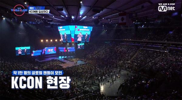 지난 4일 방영된 Mnet  < 월드클래스 >의 한 장면