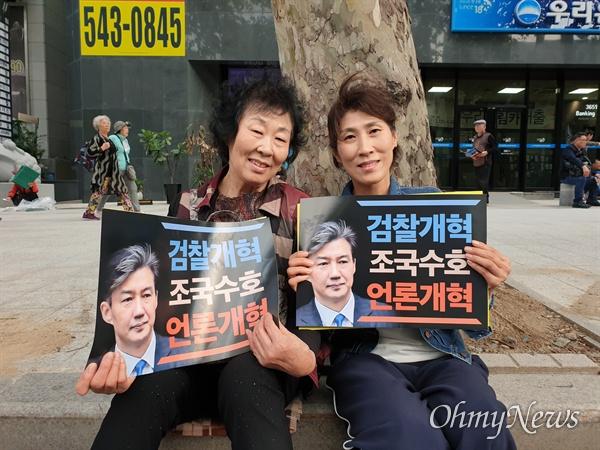3대가 함께 5일 서울시 서초역 일대에서 열린 제8차 사법적폐청산을 위한 검찰개혁 촛불문화제에 참석했다. 왼쪽은 할머니 강정자씨, 오른쪽은 엄마 조주현씨.