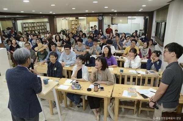 김준권 대표의 일과를 듣고 미소 짓는 참석자들
