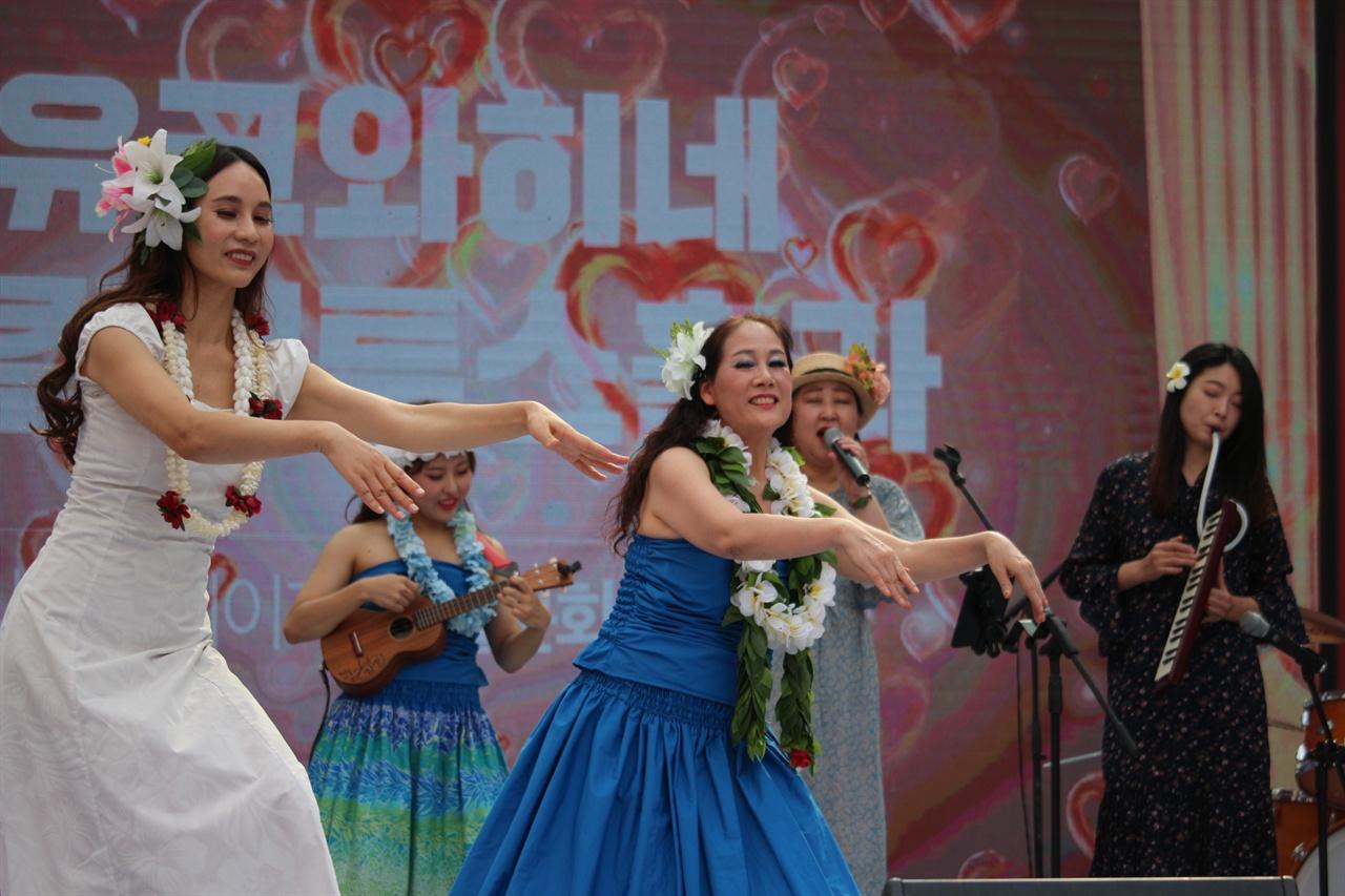 우쿨라렐라 연주에 맞춰 훌라춤을 추고 있는 모습 우쿨라렐라를 배우며 직접 가르치기도 하는 강사들이 직접 무대에 올라 훌라 춤을 추고 있다. 유크와히네 & 유칼립투스훌라팀의 공연 모습이다.