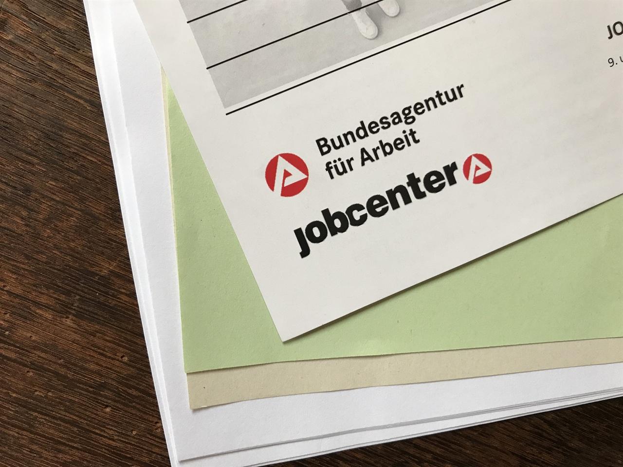 독일 고용노동부 산하 고용지원센터의 관련 문서들.