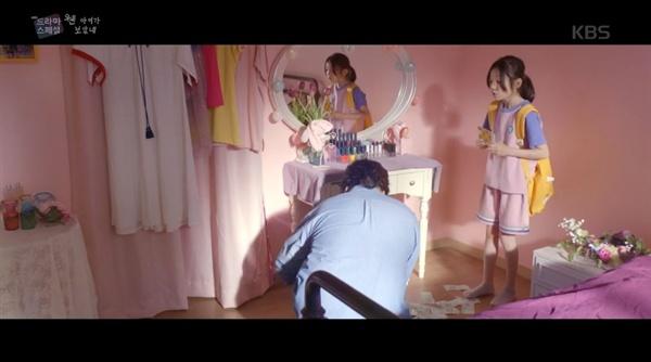 < KBS 드라마 스페셜-웬 아이가 보았네 >의 한 장면