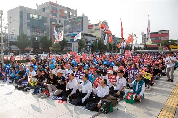 지난 5일 15시부터 김천역 평화광장에서 사드 철회 기지공사 중단 제10차 범국민 평화 행동이 열렸다.