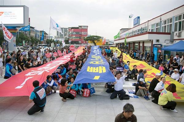 집회는 참가자들이 대형 펼침막을 머리 위에 넘기는 펼치는 퍼포먼스를 끝으로 막을 내렸다.