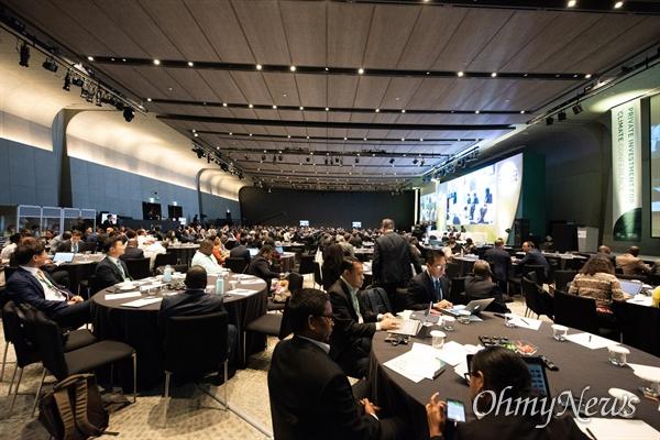 지난해 그랜드하얏트 인천에서 '2018 녹색기후기금(GCF) 민간투자 기후 콘퍼런스'가 열렸다.
