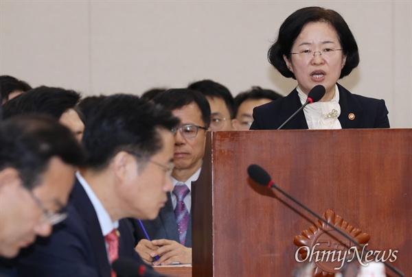 조성욱 공정거래위원장이 7일 국회에서 열린 정무위원회 국정감사에서 업무보고를 하고 있다.