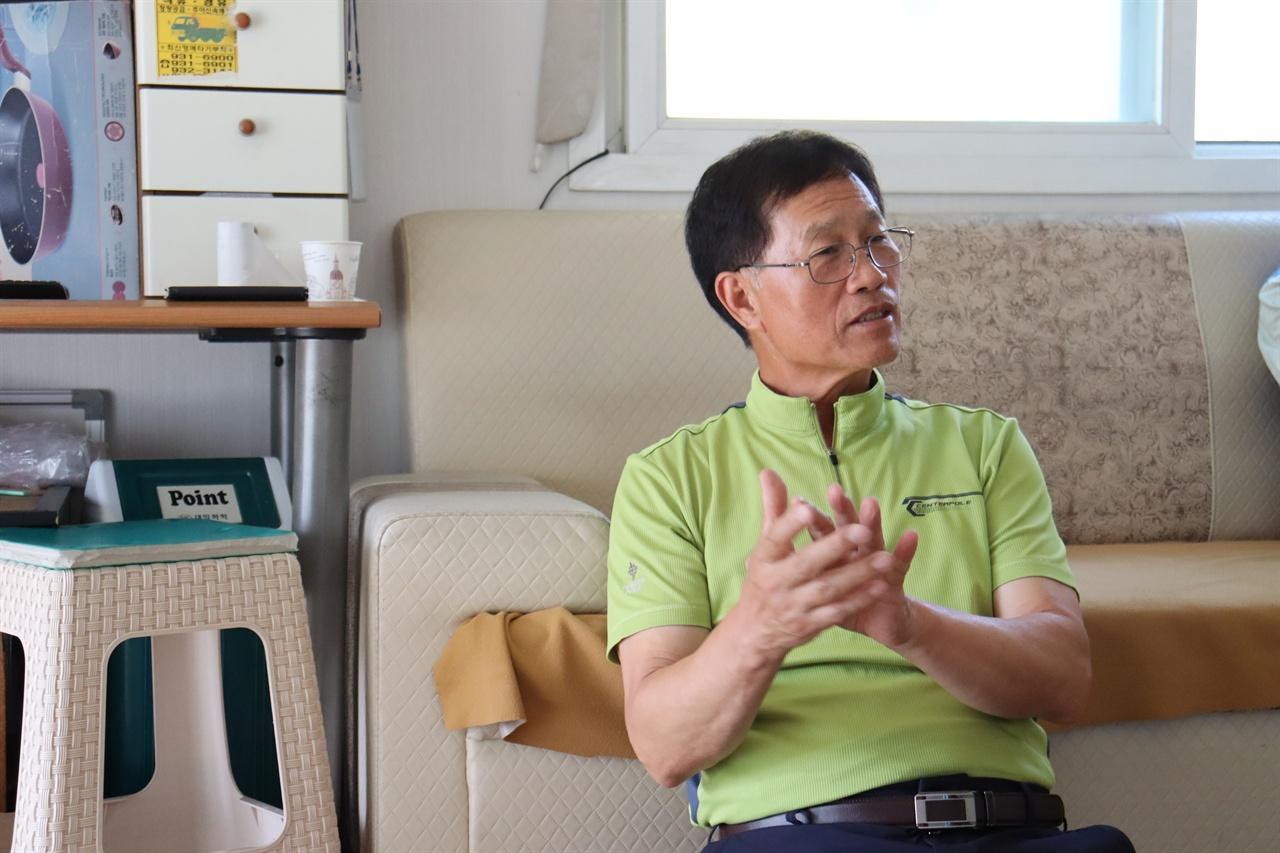 덕암동 최현식 통장님을 마을 경로당에서 만났다. 인터뷰는 대전충남녹색연합 양흥모 에너지전환활동가가 진행했다.