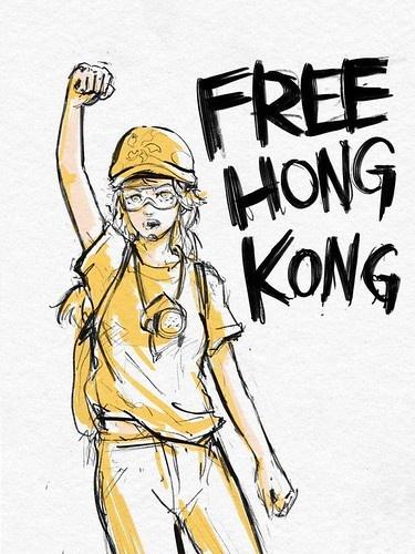홍콩 시위 웹선전 이미지?