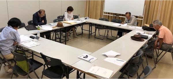 한글학회 일본 간사이지회 제44차 연구발표모임 모습입니다.