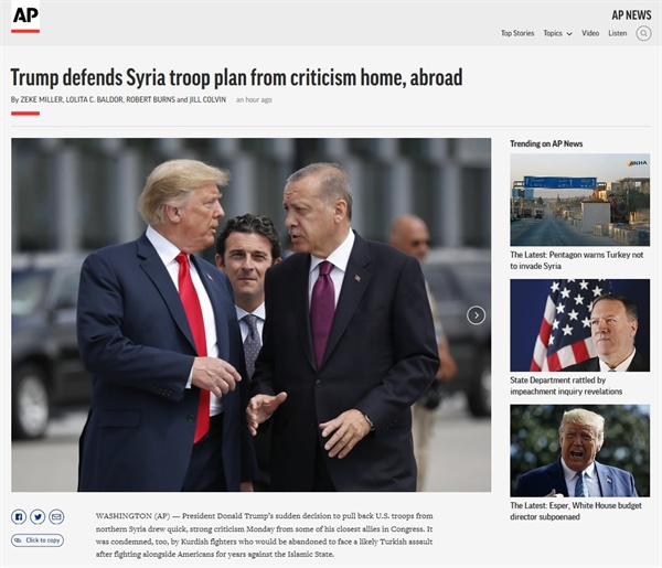 도널드 트럼프 미국 대통령과 레제프 타이이프 에르도안 터키 대통령의 시리아 쿠르드족 관련 입장을 보도하는 AP통신 갈무리.