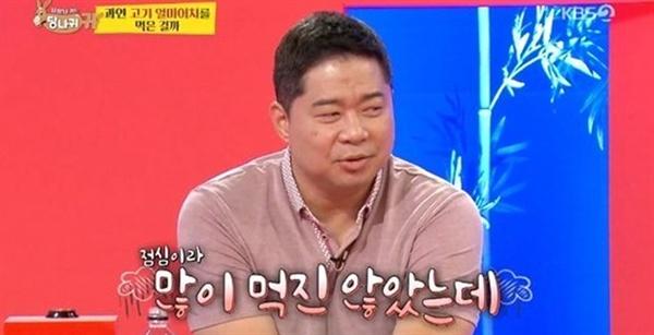 KBS 예능 <사장님 귀는 당나귀 귀>의 한장면