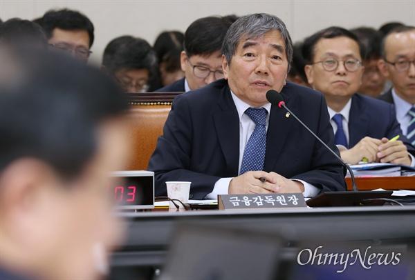 윤석헌 금융감독원장이 8일 국회에서 열린 정무위원회 국정감사에서 의원 질의에 답변하고 있다.