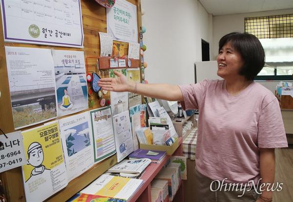 김란이 여성생활문화공간 비비협동조합 조합원이 공간비비에서 운영하는 페미야학, 글쓰기 강좌, 생활요가 등 프로그램을 소개하고 있다.
