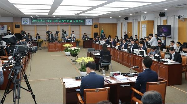 국회 국토교통위원회의 대전시와 세종시에 대한 국정감사가 8일 오전 대전시청에서 진행됐다.