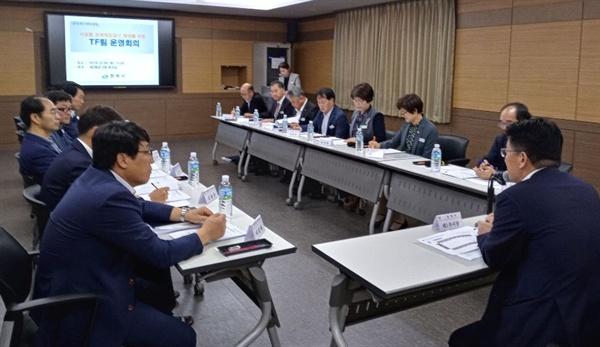 창원시 '서성동 성매매집결지 폐쇄를 위한 태스크포스팀' 회의.