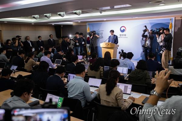 조국 법무부 장관이 8일 오후 경기도 과천 정부과천청사 법무부 브리핑실에서 검찰개혁방안을 발표하고 있다.