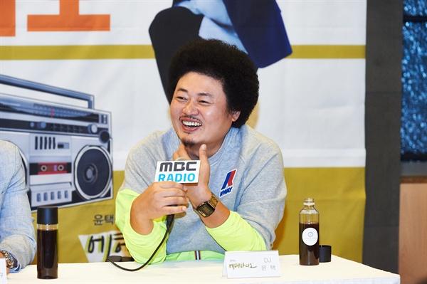 8일 오전 서울 마포구 상암 MBC 사옥에서 MBC 라디오 개편 기자간담회가 열렸다.